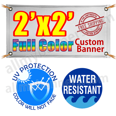 2x2 Custom banners product image