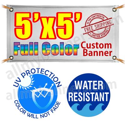 5x5 Custom banners product image