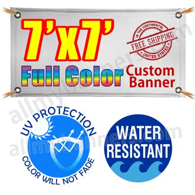 7x7 Custom banners product image